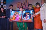 Trupti Bhoir, A R Rahman, Subodh Bhave at the Music launch of marathi film Maaza Agadbam in Taj Lands End, bandra on 14th Oct 2018 (62)_5bc441108ab5a.JPG