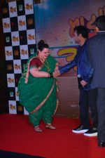 Trupti Bhoir, A R Rahman, Subodh Bhave at the Music launch of marathi film Maaza Agadbam in Taj Lands End, bandra on 14th Oct 2018 (72)_5bc441197d1b6.JPG