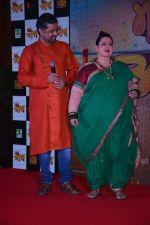 Trupti Bhoir, Subodh Bhave at the Music launch of marathi film Maaza Agadbam in Taj Lands End, bandra on 14th Oct 2018 (56)_5bc4420c76026.JPG