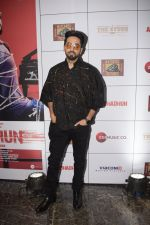 Ayushmann Khurrana at the Success Party of Film Andhadhun on 16th Oct 2018 (1)_5bc6edbf78f08.JPG