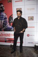 Ayushmann Khurrana at the Success Party of Film Andhadhun on 16th Oct 2018