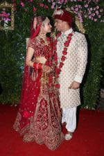 PRINCE NARULA & YUVIKA CHAUDHARY MARRIAGE CEREMONY on 15th Oct 2018 (16)_5bc6ee5752b1d.JPG