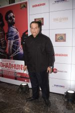 Ramesh Taurani at the Success Party of Film Andhadhun on 16th Oct 2018 (20)_5bc6eebcc02e4.JPG