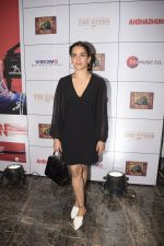 Sanya Malhotra at the Success Party of Film Andhadhun on 16th Oct 2018 (10)_5bc6eeee09f73.JPG