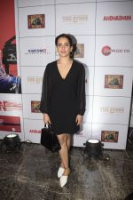 Sanya Malhotra at the Success Party of Film Andhadhun on 16th Oct 2018 (12)_5bc6eef1957df.JPG