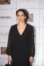 Sanya Malhotra at the Success Party of Film Andhadhun on 16th Oct 2018 (13)_5bc6eef5739b3.JPG
