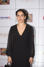 Sanya Malhotra at the Success Party of Film Andhadhun on 16th Oct 2018