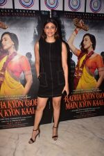 Daisy Shah at Radha Kyon Gori Main Kyon Kaala Teaser Launch on 16th Oct 2018 (2)_5bc83fd713e3a.JPG