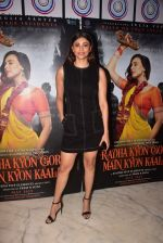 Daisy Shah at Radha Kyon Gori Main Kyon Kaala Teaser Launch on 16th Oct 2018 (3)_5bc83fd8675a3.JPG