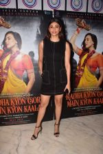 Daisy Shah at Radha Kyon Gori Main Kyon Kaala Teaser Launch on 16th Oct 2018 (47)_5bc83fd9f0179.JPG