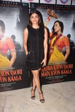 Daisy Shah at Radha Kyon Gori Main Kyon Kaala Teaser Launch on 16th Oct 2018 (50)_5bc83fdb7fbd4.JPG