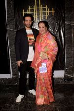 Poonam Sinha, Luv Sinha at Hema Malini_s Birthday celebration in Mumbai on 17th Oct 2018 (44)_5bc847ec104cb.JPG