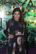 Raveena Tandon At The Inauguration Of Joya Festive Exhibition At NSCI In Worli on 16th Oct 2018 (48)_5bc83f4708ec3.JPG