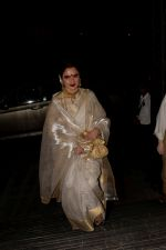 Rekha at Hema Malini's Birthday celebration in Mumbai on 17th Oct 2018