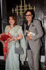 Sanjay Khan, Zarine Khan at Hema Malini's Birthday celebration in Mumbai on 17th Oct 2018