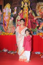 Kiran Rao at The North Bombay Sarbojanin Durga Puja In Vile Parle on 18th Oct 2018 (40)_5bc98c09e1ac5.JPG