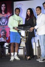 Aishwarya Rai & Leander Paes inaugurate India_s first tennis premiere league at celebrations club in Andheri on 20th Oct 2018 (137)_5bcd9122df37c.JPG
