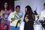 Aishwarya Rai & Leander Paes inaugurate India_s first tennis premiere league at celebrations club in Andheri on 20th Oct 2018 (140)_5bcd906322845.JPG