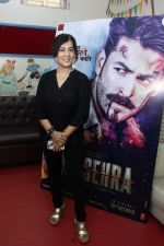 Madhushree at Nityanand BMC School- Dussehra Film Promotion on 19th Oct 2018 (110)_5bcd84806f5dc.JPG