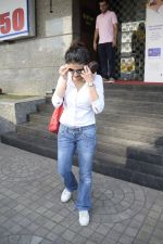 Ragini Khanna Spotted At Pvr Ecx In Andheri on 19th Oct 2018 (8)_5bcd84a7450b6.JPG