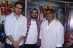 Amit Sharma, Shanatanu Srivastava, Akshat Ghildial at the Interview with Director & Writer of Film Badhaai Ho on 23rd Oct 2018 (119)_5bd0176d9273c.JPG