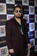 Mika Singh at the Launch Of Ludo King Music Video in Hard Rock Cafe In Andheri on 23rd Oct 2018 (6)_5bd020ea8d5f7.JPG