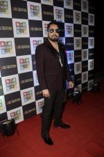 Mika Singh at the Launch Of Ludo King Music Video in Hard Rock Cafe In Andheri on 23rd Oct 2018 (7)_5bd020ec0a86e.JPG