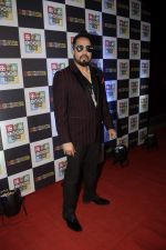 Mika Singh at the Launch Of Ludo King Music Video in Hard Rock Cafe In Andheri on 23rd Oct 2018 (8)_5bd020ed6c619.JPG