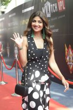 Shilpa Shetty at the launch of Poker Raj website in Filmalaya Studio, Andheri on 23rd Oct 2018