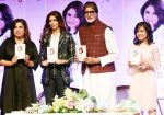 Amitabh Bachchan, Shweta Nanda, Farah Khan at the launch of Dr Jayshree Sharad_s book Skin Rules at Bal Gandharva Rangmandir in bandra on 24th Oct 2018 (17)_5bd18a830272e.JPG