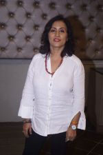 Madhushree at the promotion of film Dassehra on 24th Oct 2018 (106)_5bd1866f3dace.JPG