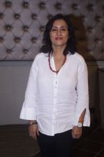 Madhushree at the promotion of film Dassehra on 24th Oct 2018 (108)_5bd183624142b.JPG