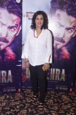 Madhushree at the promotion of film Dassehra on 24th Oct 2018 (128)_5bd18363d5213.JPG