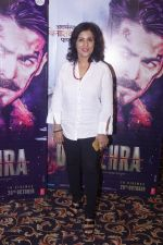 Madhushree at the promotion of film Dassehra on 24th Oct 2018 (131)_5bd1836891de2.JPG