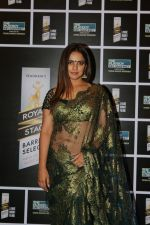 Neetu Chandra at the Special screening of Royal Stag Large Short Films The Playboy Mr Sawhney in Taj Lands End bandra on 24th Oct 2018 (64)_5bd186717747c.JPG