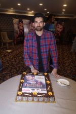 Neil Nitin Mukesh at the promotion of film Dassehra on 24th Oct 2018 (129)_5bd182c75baf9.JPG