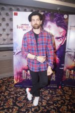 Neil Nitin Mukesh at the promotion of film Dassehra on 24th Oct 2018 (131)_5bd182cb0b8cb.JPG