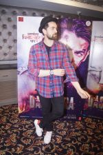 Neil Nitin Mukesh at the promotion of film Dassehra on 24th Oct 2018 (132)_5bd182ccdb9c3.JPG