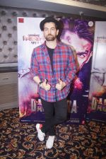 Neil Nitin Mukesh at the promotion of film Dassehra on 24th Oct 2018 (133)_5bd18345eafb7.JPG