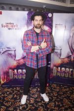 Neil Nitin Mukesh at the promotion of film Dassehra on 24th Oct 2018