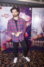 Neil Nitin Mukesh at the promotion of film Dassehra on 24th Oct 2018 (139)_5bd182d7461dc.JPG