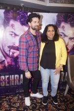 Neil Nitin Mukesh, Aparna Hoshing at the promotion of film Dassehra on 24th Oct 2018 (105)_5bd182e3126d6.JPG
