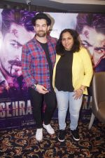 Neil Nitin Mukesh, Aparna Hoshing at the promotion of film Dassehra on 24th Oct 2018 (108)_5bd18288e0fdd.JPG