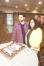 Neil Nitin Mukesh, Aparna Hoshing at the promotion of film Dassehra on 24th Oct 2018 (83)_5bd1827bab2b8.JPG