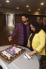 Neil Nitin Mukesh, Aparna Hoshing at the promotion of film Dassehra on 24th Oct 2018