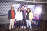 Neil Nitin Mukesh, Aparna Hoshing, Madhushree at the promotion of film Dassehra on 24th Oct 2018 (141)_5bd1836d9e7be.JPG