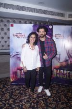 Neil Nitin Mukesh, Madhushree at the promotion of film Dassehra on 24th Oct 2018 (141)_5bd1836f56c5a.JPG