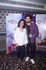 Neil Nitin Mukesh, Madhushree at the promotion of film Dassehra on 24th Oct 2018 (142)_5bd182ef2a5f0.JPG