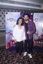 Neil Nitin Mukesh, Madhushree at the promotion of film Dassehra on 24th Oct 2018 (143)_5bd18370d9cb7.JPG