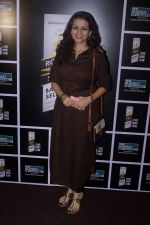 Prachi Shah at the Special Screening of Royal Stag Barrel Short Film The Playboy Mr.Sawhney on 24th Oct 2018 (12)_5bd191170d505.JPG